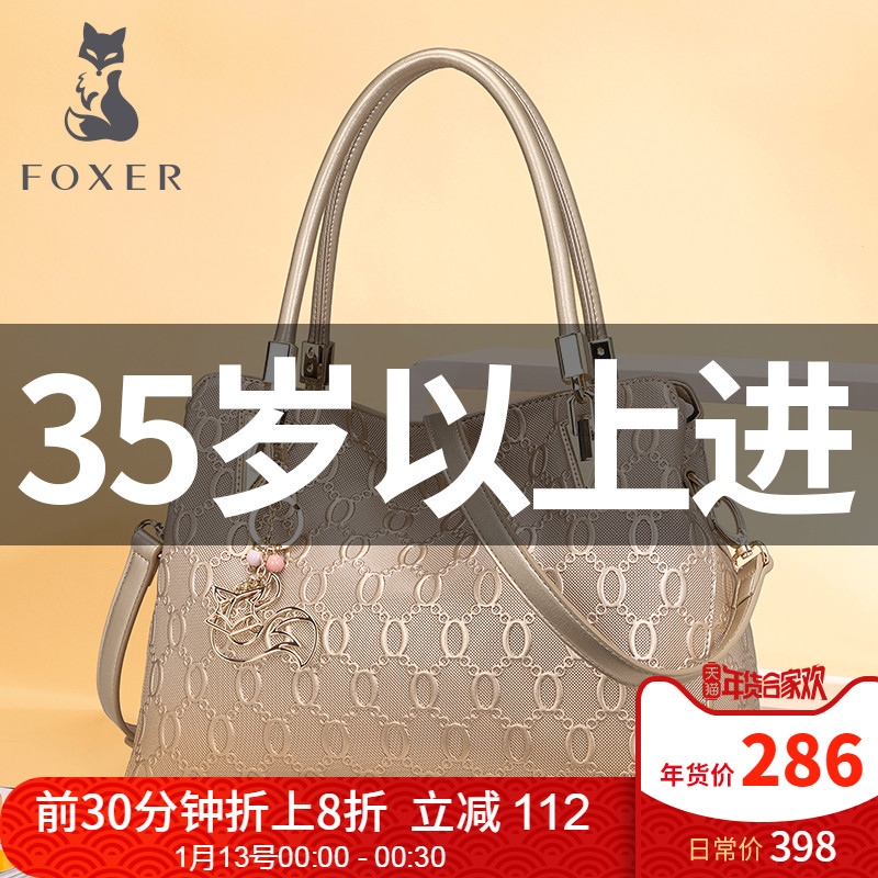 Gold Fox fashion handbag ladies bag 2018 new big bag mother models large capacity shoulder bag messenger bag