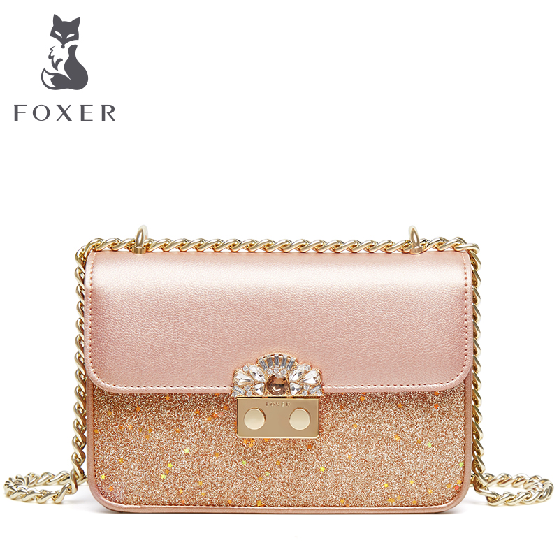 7d6189789a Golden Fox Crossbody Bag Female 2018 New Wave Korean version of the wild  personality explosion models summer ...