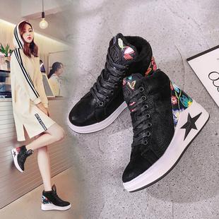 高帮鞋女2018新款女鞋冬韩版百搭加绒保暖内增高鞋女时尚鞋子棉鞋