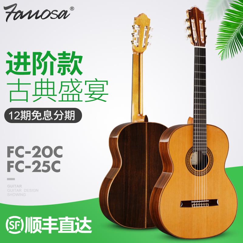 Famosa франция руб бодхисаттва классическая гитара FC-20C 25C 30S шпон классическая продвинутый тест уровень в испании гитара