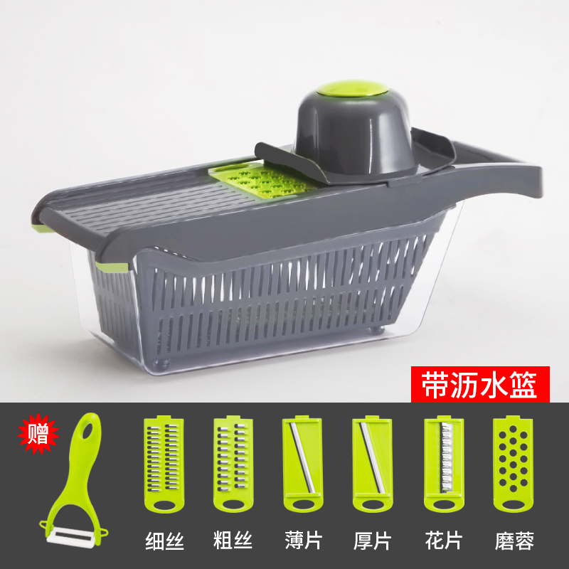 Gray-green multi-function (6-blade with hand storage box) + (drain basket)