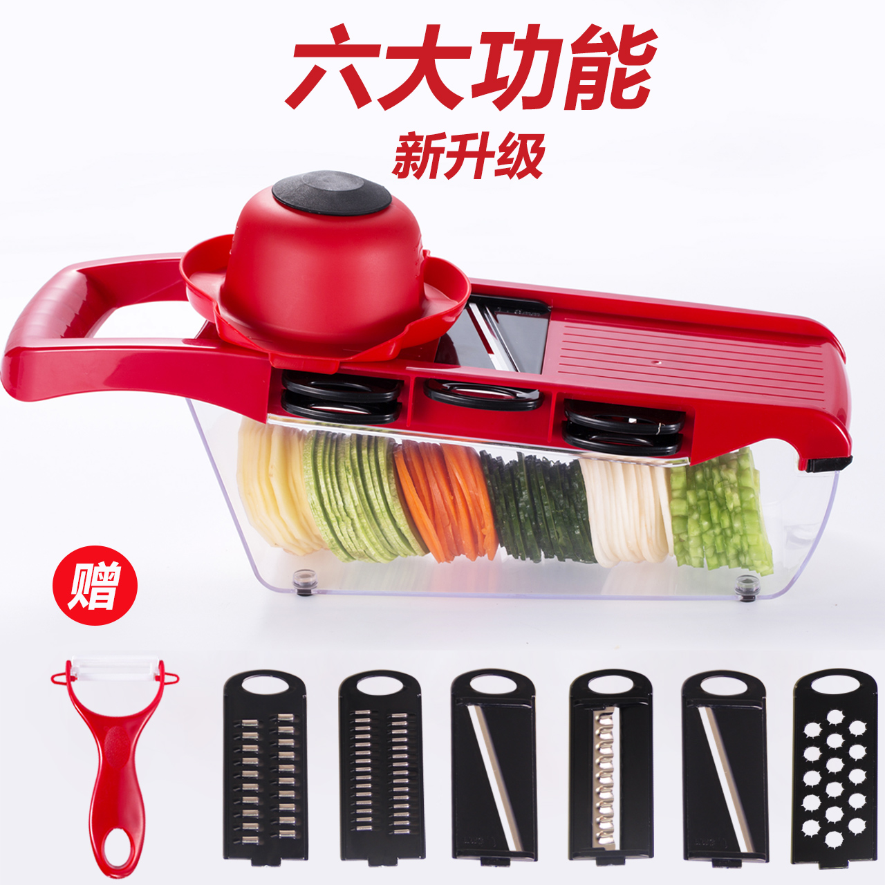 Red multi-function (6 blade with hand storage box)