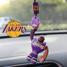 NBA car pendant cute...
