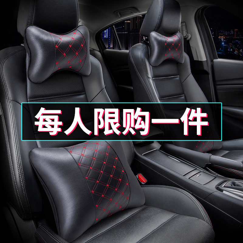 Car headrest car with neck pillow a pair of seat cervical pillow car supplies waist cushion car inside holding pillow