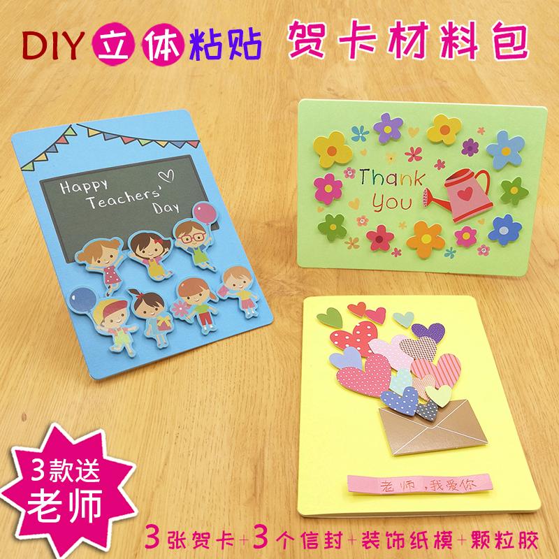 Usd 7 24 Diy Christmas Three Dimensional Greeting Card Handmade