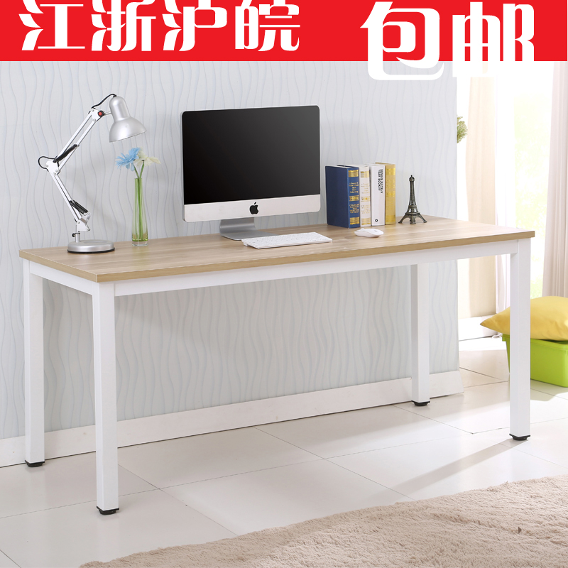 Table d ordinateur de bureau simple bureau ikea simple - Bureau deux personnes ...