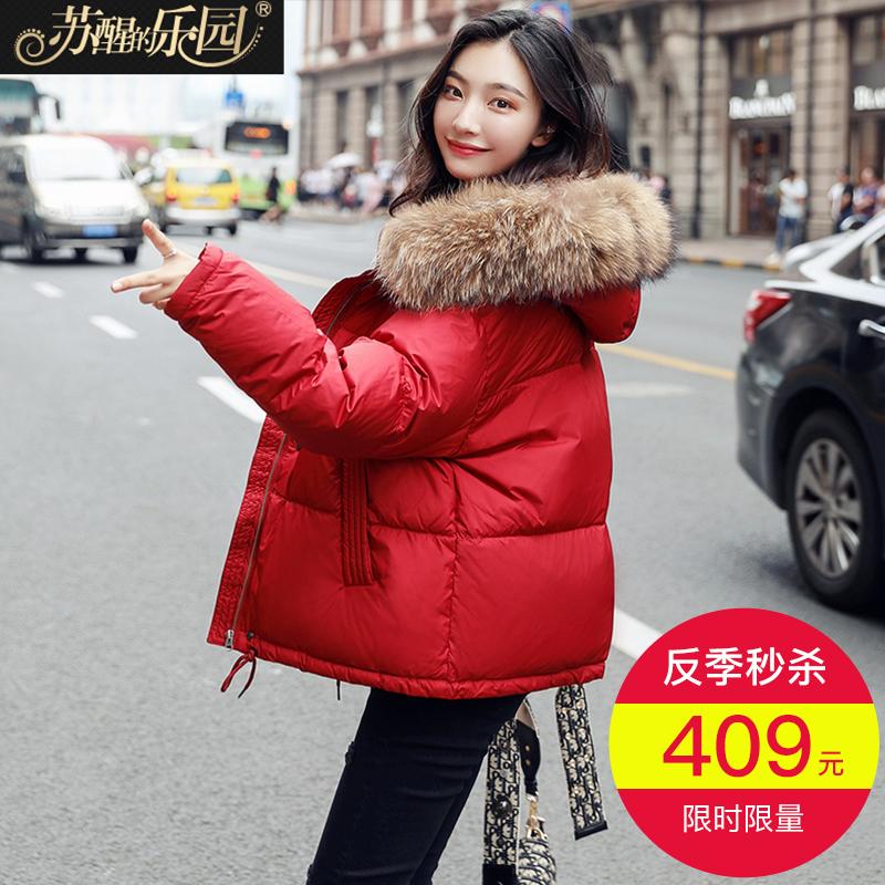 反季羽绒服红色鸭绒2019新款冬装韩版长袖外套连帽白女装时尚短款