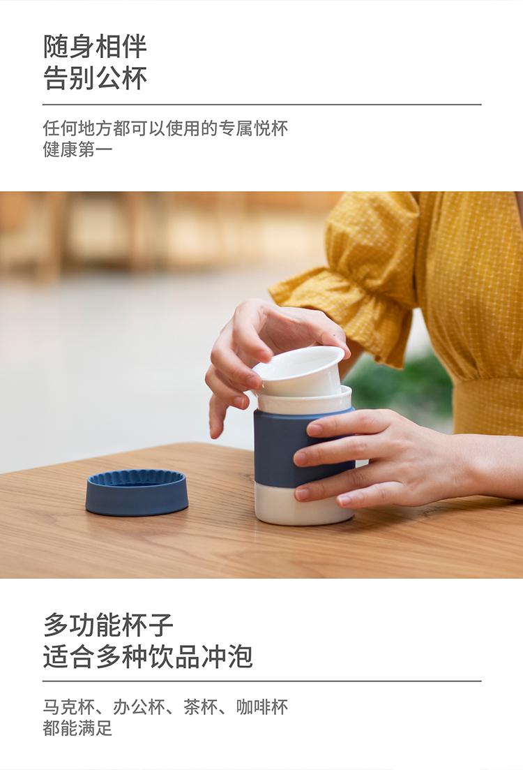 原初格物悦杯创意多功能茶杯固定式茶漏