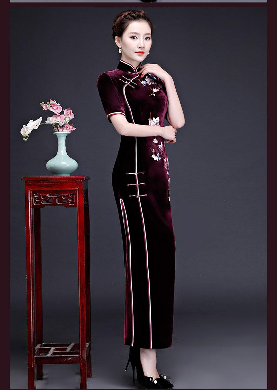 安婷妮菲中长款改良旗袍裙(三) - 花雕美图苑 - 花雕美图苑