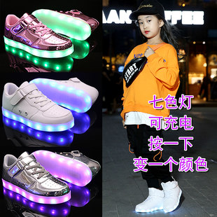 Children's colorful glowing shoes boys and girls shoelaces light shoes charging lights shoes flashing lights children's shoes flashing shoes campus white shoes