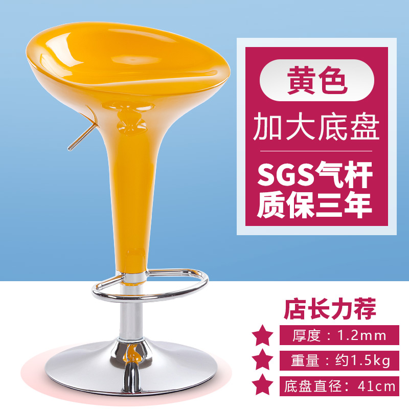 Цвет: 3 ступенчатая газ бар желто набор длина стельки