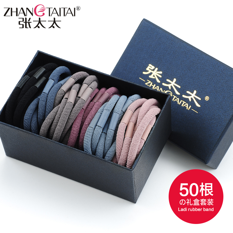 50 комплект Простой круг волос эластичные Волосы веревочные жирные веревки черный Резиновая лента связанная с волосами