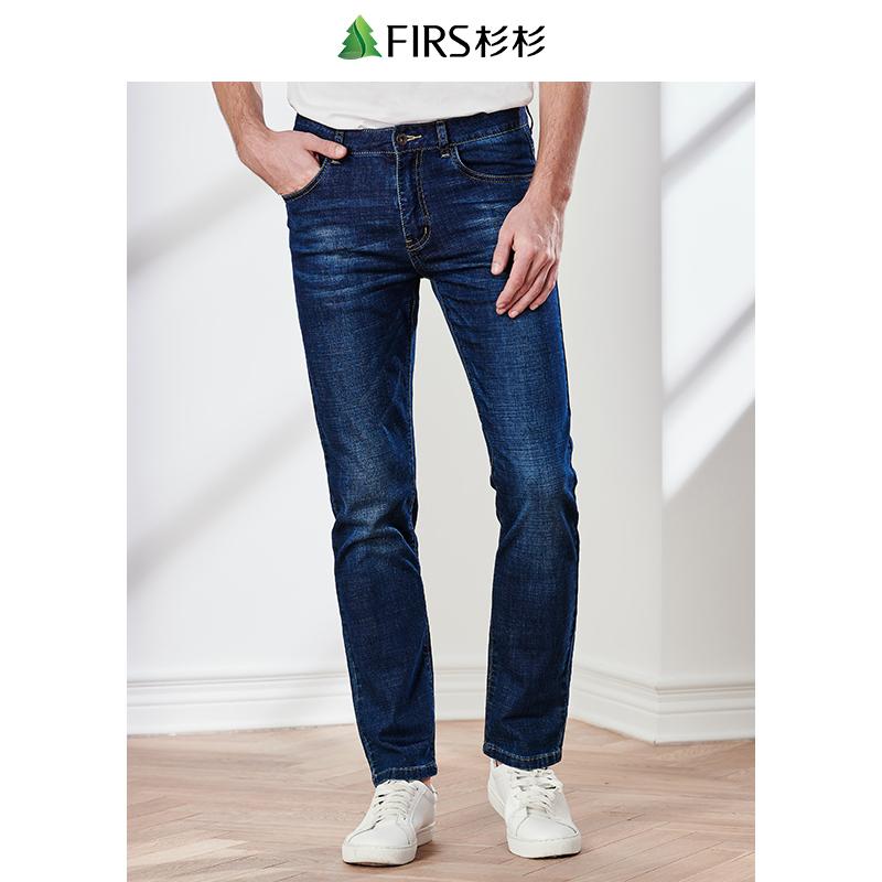Firs 杉杉 19年春季新款 男式中腰直筒牛仔裤 天猫优惠券折后¥99包邮(¥159-60)4色可选