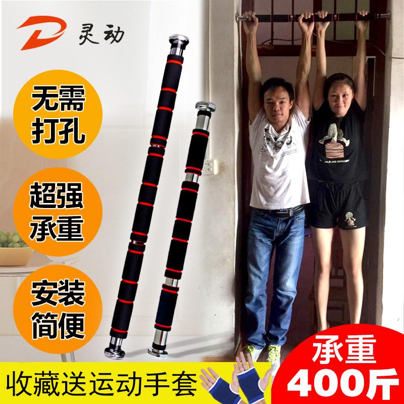 室内伸缩单杠引体向上家用吊杆儿童增高长高吊杠健身器材宿舍单扛