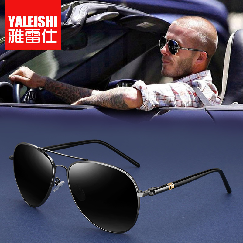 Men's sunglasses tide 2017 new sunglasses driving polarized drivers driving eyes personality long face glasses