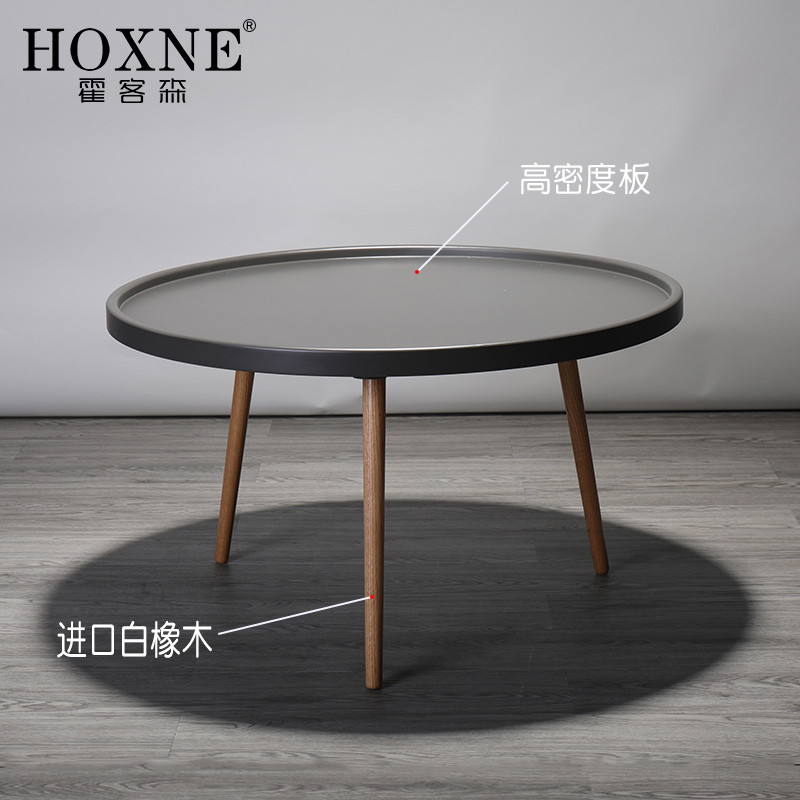 Small Round Coffee Table Size: [USD 186.73] Hokerson Nordic Coffee Table Small Round