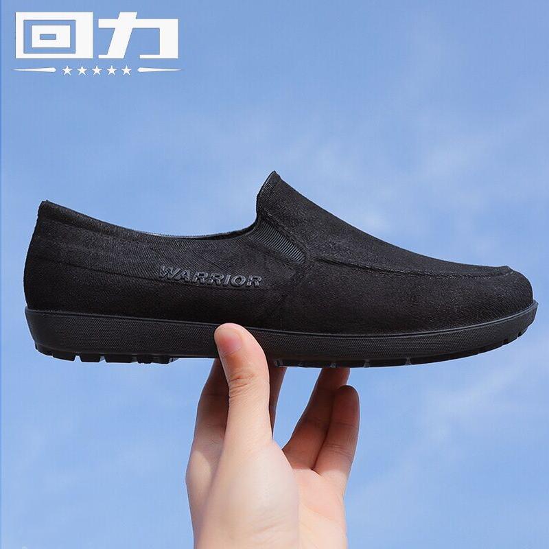 回力雨靴厨房低帮时尚防水鞋胶鞋男v雨靴防滑雨鞋男士工作鞋懒人鞋