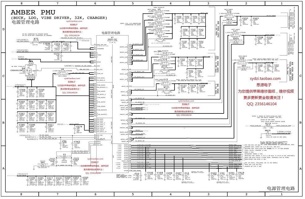 iphone lightning cable wiring diagram on 71 charger wiring