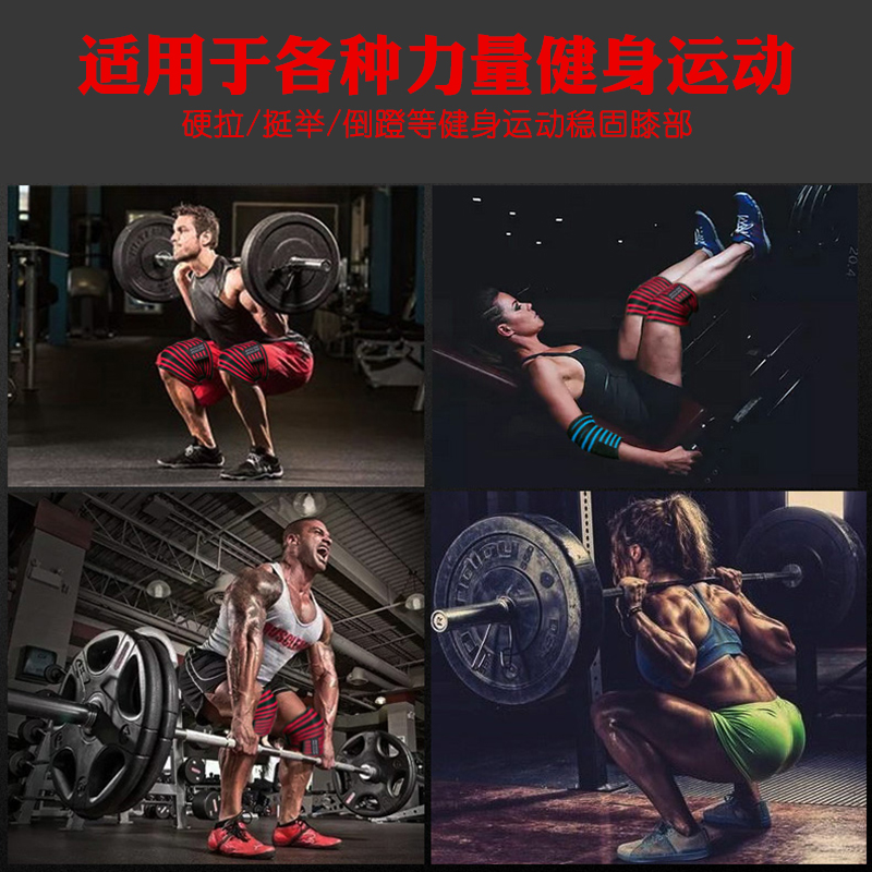 dc00674d72 ... knee pads bodybuilding weightlifting strength training leggings straps.  Zoom · lightbox moreview · lightbox moreview · lightbox moreview · lightbox  ...
