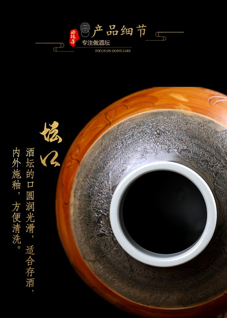酒坛子陶瓷仿古密封酒缸家用10斤50斤装酒罐泡药酿酒白酒壶酒瓶桶