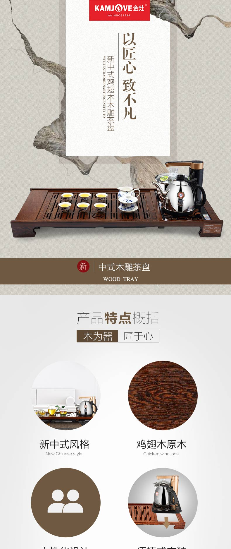 金灶茶具怎么样,金灶茶具真的可靠吗?真实使用感受曝光