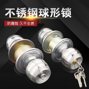 球形锁房门锁家用木门球锁不锈钢球形锁心铜通用型室内门锁球锁