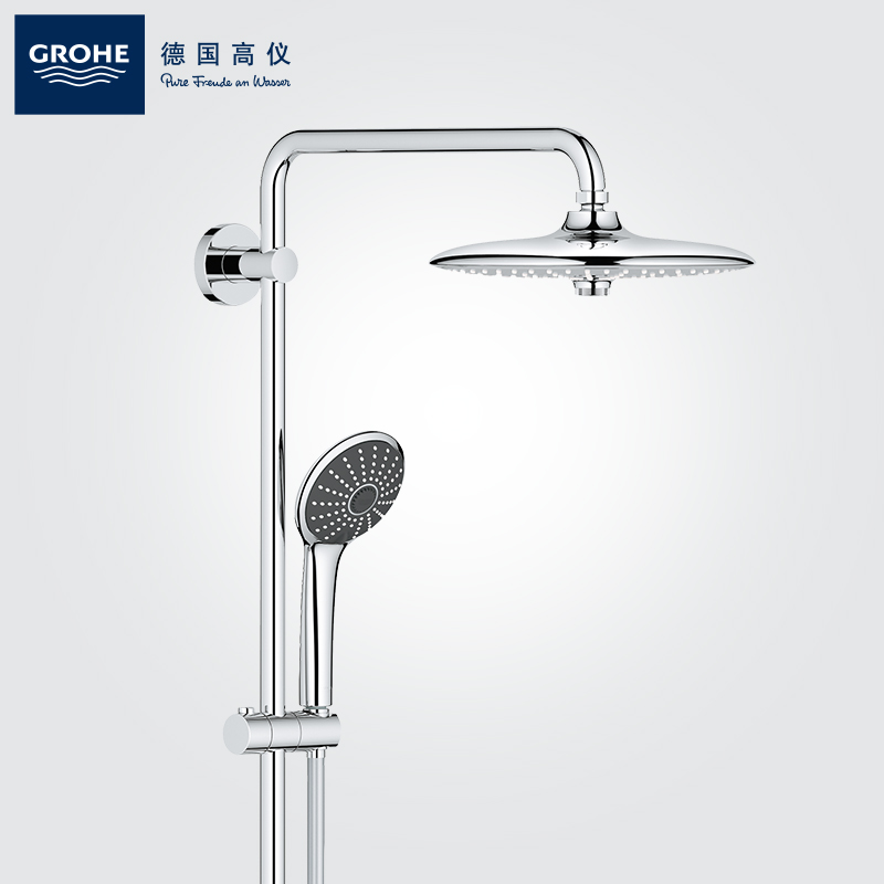 USD 4260.71] Grohe Germany Grohe vedali one-piece thermostatic ...
