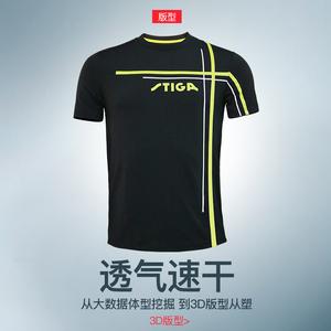 STIGA Stica table tennis quần áo phù hợp với nam giới và phụ nữ table tennis cạnh tranh quần áo ngắn tay bảng tennis quần áo T-Shirt cổ tròn