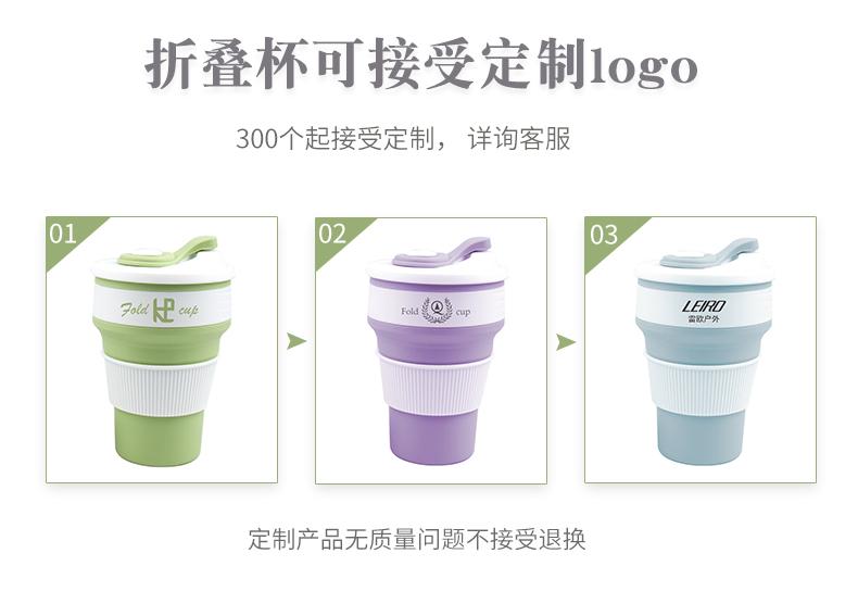折叠水杯_硅胶水杯耐高温可装沸水
