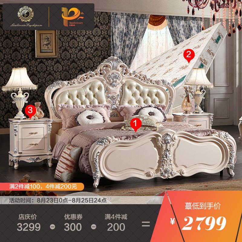 聚法丽莎卧室公主欧式床实木床双人床1.8米大床法式婚床家具床