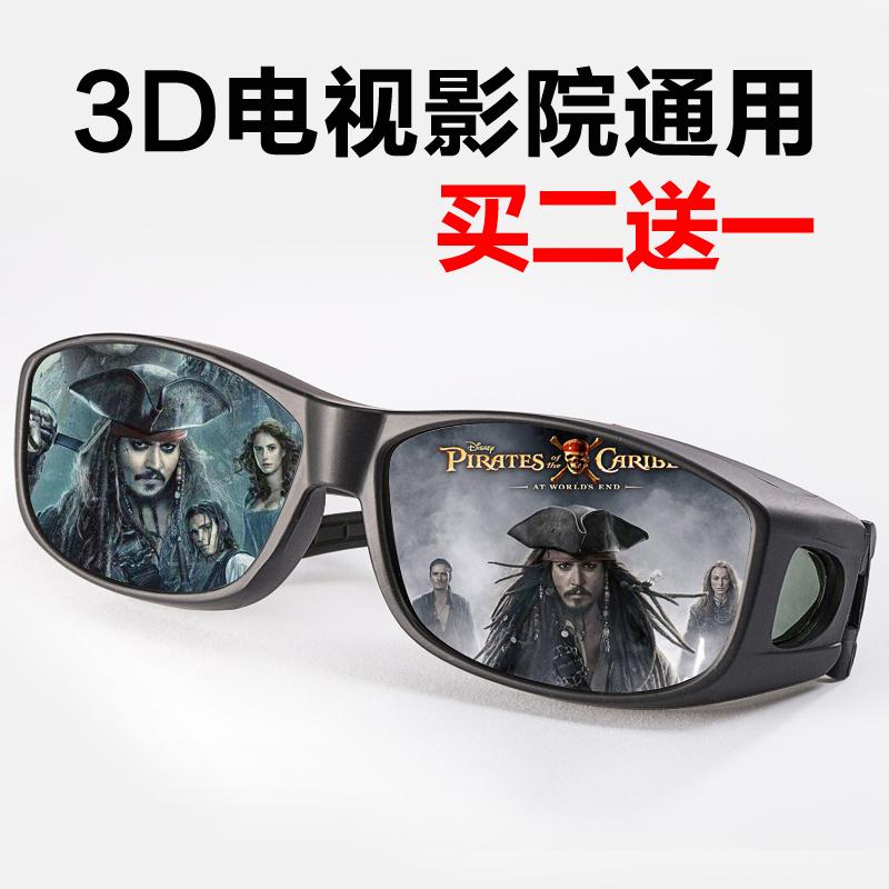 3D поляризованный поляризованный свет без вспышки reald stereo 3d eye зеркало кинотеатр для Трехмерное ТВ универсальное imax