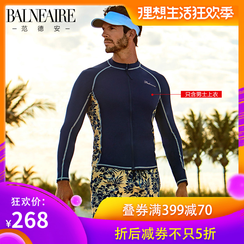 范德安男士分体泳衣 时尚沙滩度假长袖防晒上衣 浮潜冲浪泳装