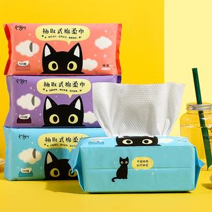 2包裝 一次性洗臉巾純棉潔面巾