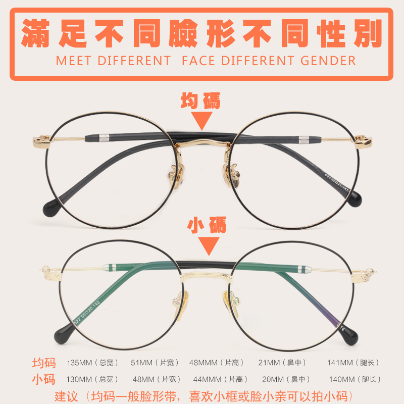 Retro literary fresh round gold wire fine side metal glasses frame ...