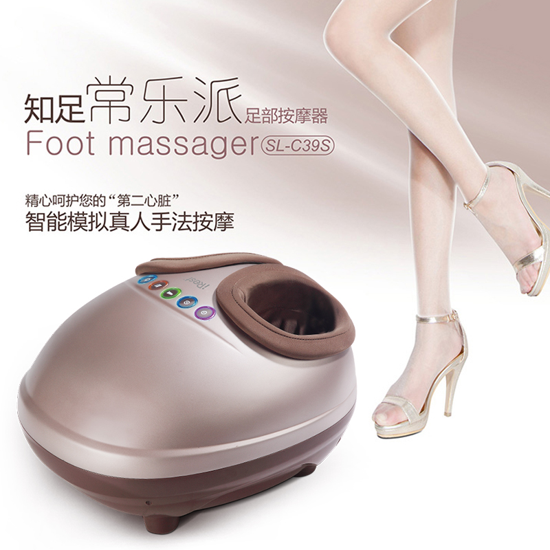 Usd 67196 Irest Alister Foot Massage Machine Fully Automatic