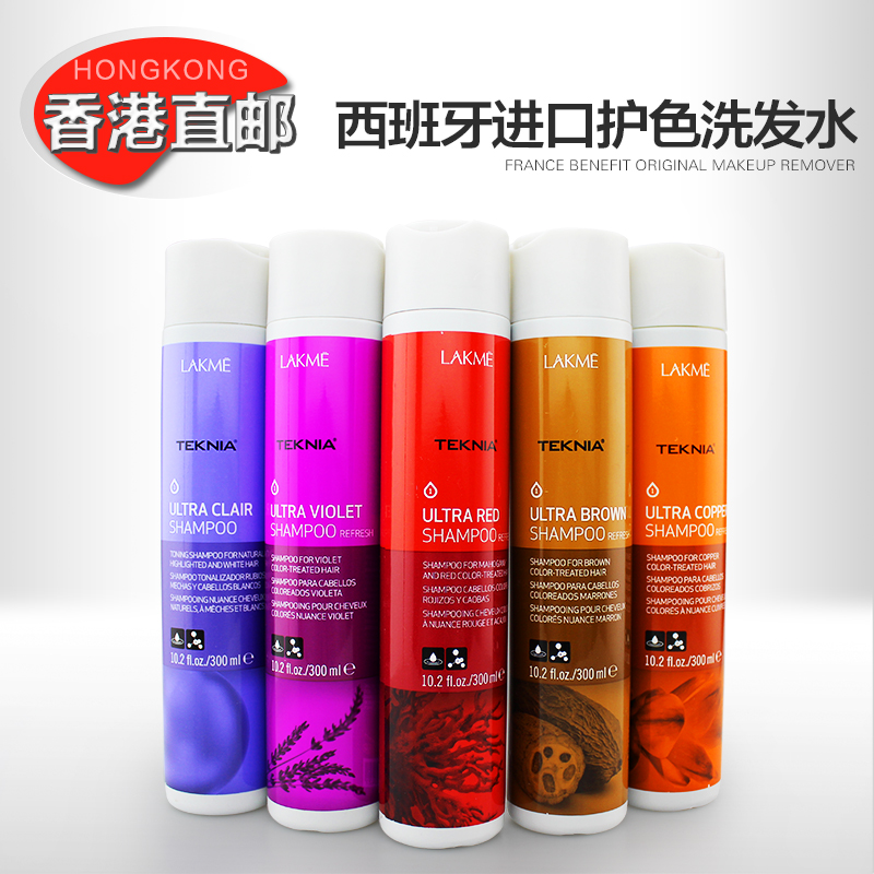 Usd 5261 Laken Lakme Hair Care Shampoo Net Red Dyeing Solid Color