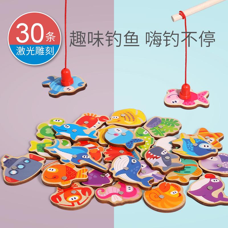 儿童钓鱼套装磁性男孩木质钓鱼智力开发益智玩具1-2-3岁玩具女孩