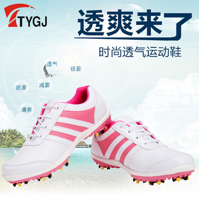 TTYGJ new golf shoes stripes women's shoes activities nails Adidas shoes