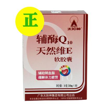 �I太阳神辅酶Q10菁活霜2包 抗皱保湿 白领中年妈妈护肤品 包邮