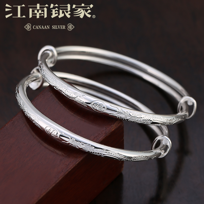 Baby Silver Bracelet Dragon And Phoenix Set S999 Sterling Child Hand Ring