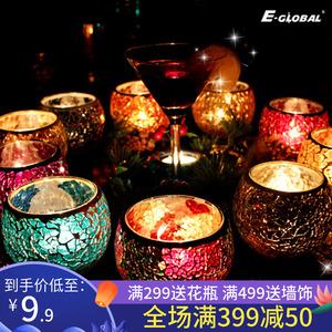 3只包邮马赛克玻璃蜡烛台欧式烛光晚餐道具创意七夕礼物餐桌摆件