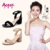 Aischen sandals female 2018 summer new thick with Korean version of the wild student word with net red women's shoes high heels