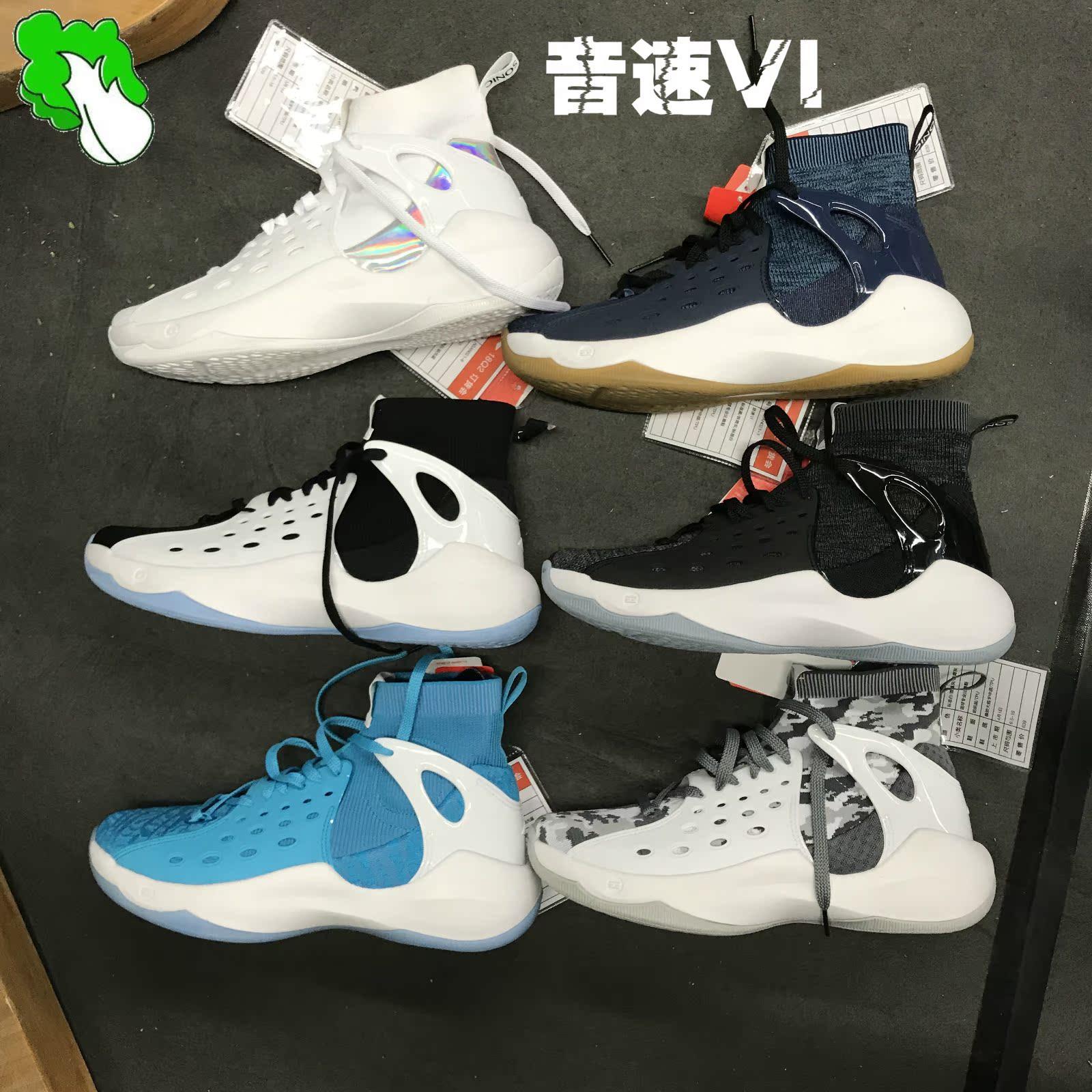 Li Ning basketball shoes 2018 summer