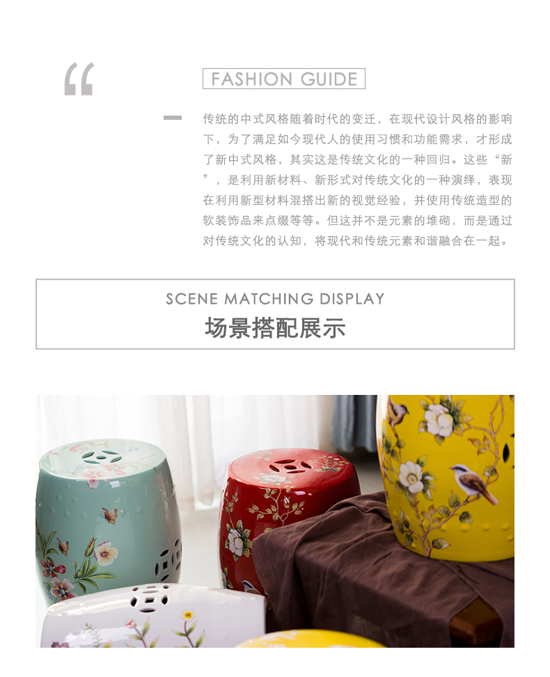 Jingdezhen high temperature ceramic stools home sitting room adornment landing place, a new Chinese style household porcelain sit mound drum who