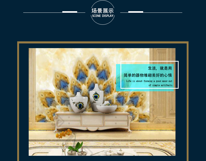 Creative furnishing articles home decoration decoration is I and contracted sitting room ark, peacock feathers move handicraft ceramic bottle