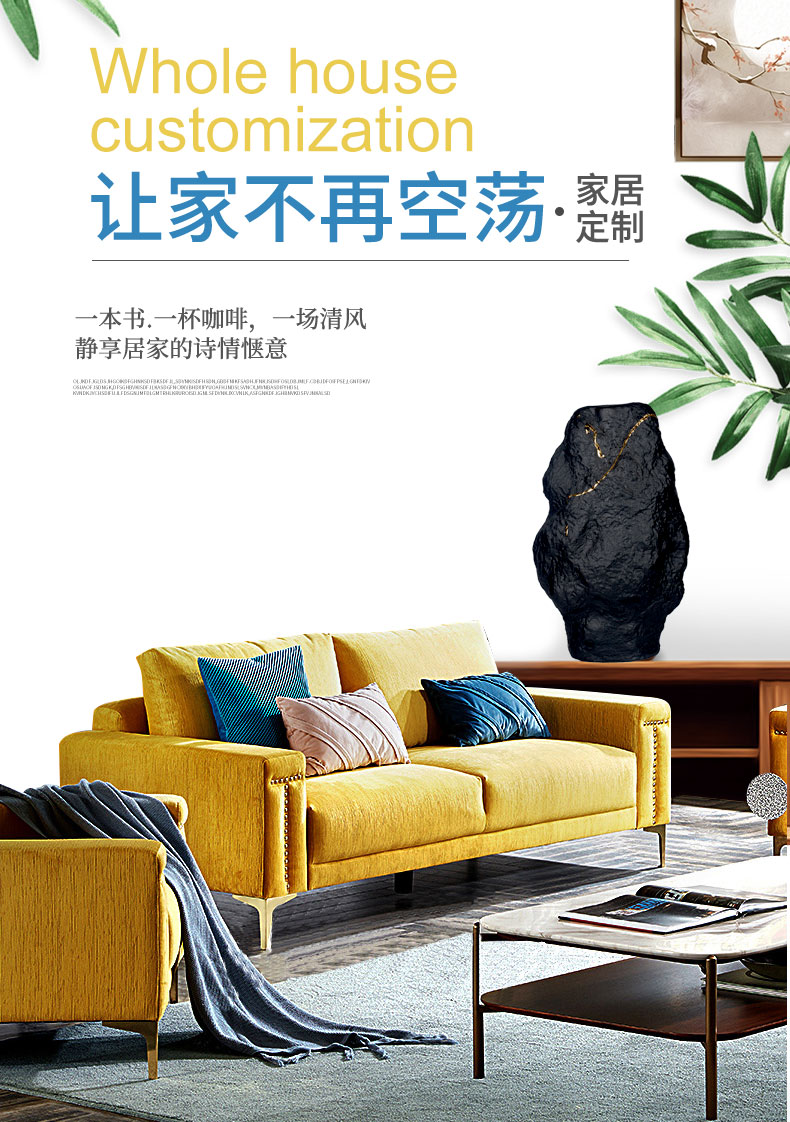 Modern light and decoration ceramics storage tank is placed between the sitting room porch TV ark adornment example American meals edge ano