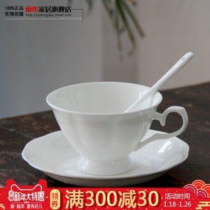 景德镇陶瓷器骨瓷白咖啡杯英式红茶杯咖啡器具
