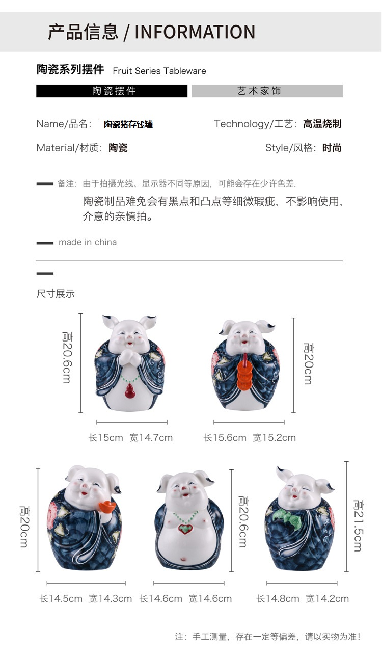 """Huai pig piggy bank coloured drawing or pattern retro classic five """"series home furnishing articles fine ceramic gifts"""
