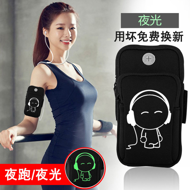Sports mobile phone arm cover outdoor men and women general running equipment fitness arm bag arm bag arm wrist bag strap