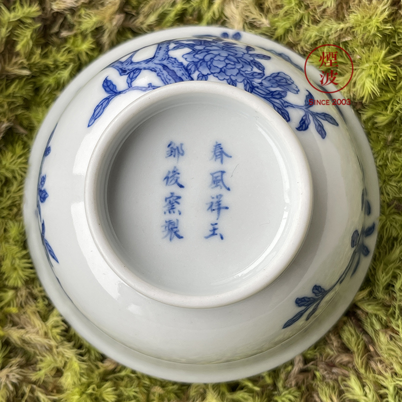 Jingdezhen spring auspicious jade Zou Jun up of eight of the blue and white peony flower on the new sample tea cup